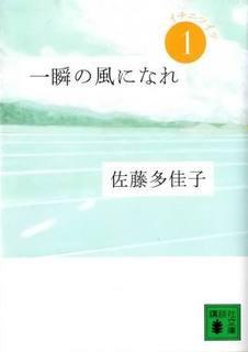 image-4c3e2.jpeg